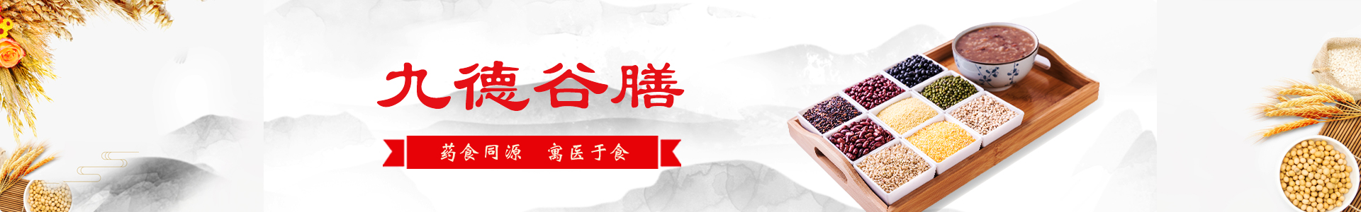 http://www.m.shiguangnan.com/data/upload/201911/20191121141401_607.jpg